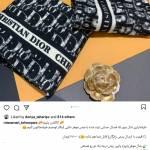 noghreh_scarf